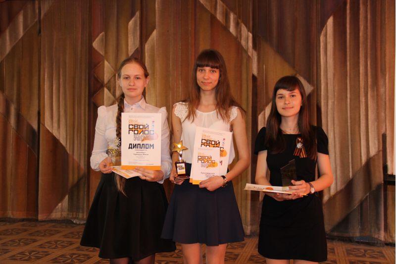 Конкурсы молодым писателям