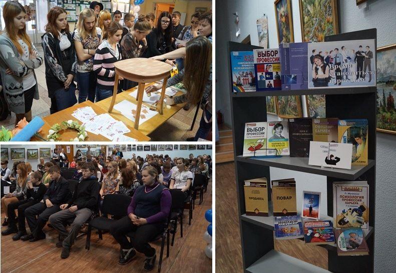 знакомства ленинск кузнецкого talk